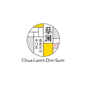 日合-蔡澜