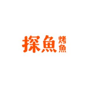日合-探鱼