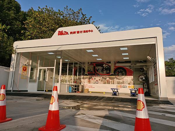 换油中心标识;加油站整店标识;日合整店标识制作