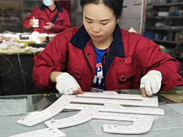 大型连锁品牌标识;标识牌定制;中山标识标牌厂家