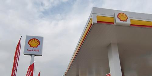 壳牌logo;加油站logo;日合门头logo制作