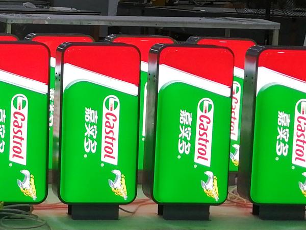 吸塑灯箱;广告灯箱定制;中山标识标牌厂家