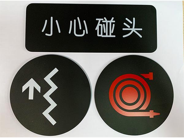 写字楼标识;标识牌定制;中山标识标牌厂家