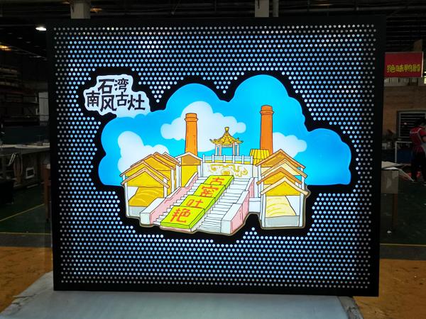 LED动感灯箱;中山标识标牌厂家