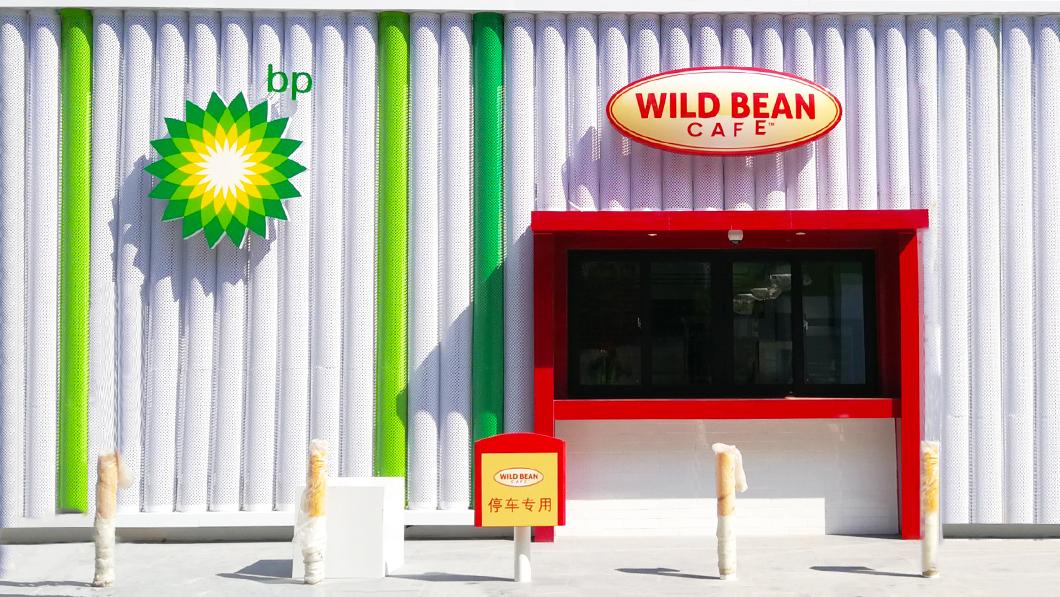 中油BP合作日合门头招牌定制案例