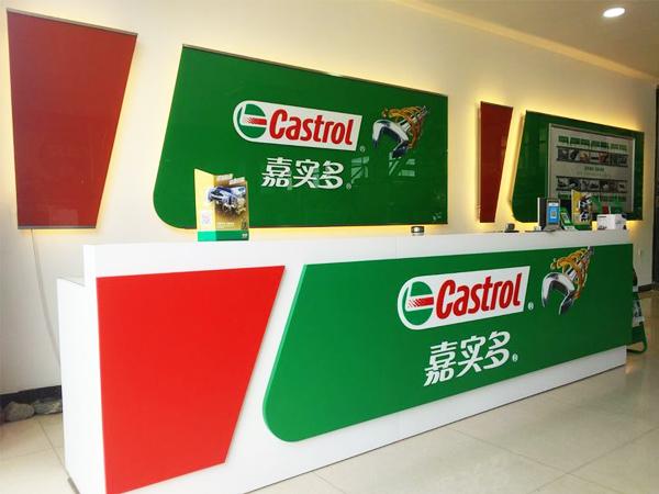 企业形象墙定制;文化背景墙定制;中山标识标牌厂家