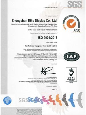 ISO-9001质量体系证书英文